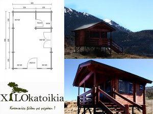 9994c74120c3 ΚΑΤΟΙΚΙΕΣ « ξύλινα σπίτια Τιμή προσφοράς  9.400€ !!