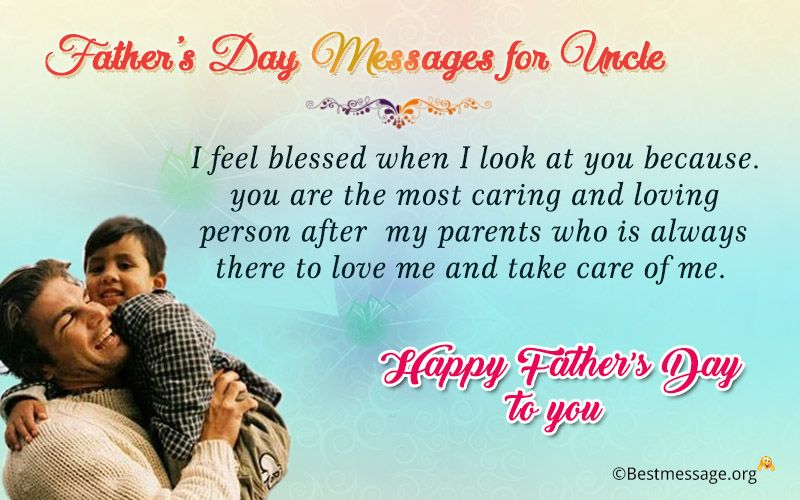 send sweet happy fathers day wishes and special messages for your uncle on this fathers day