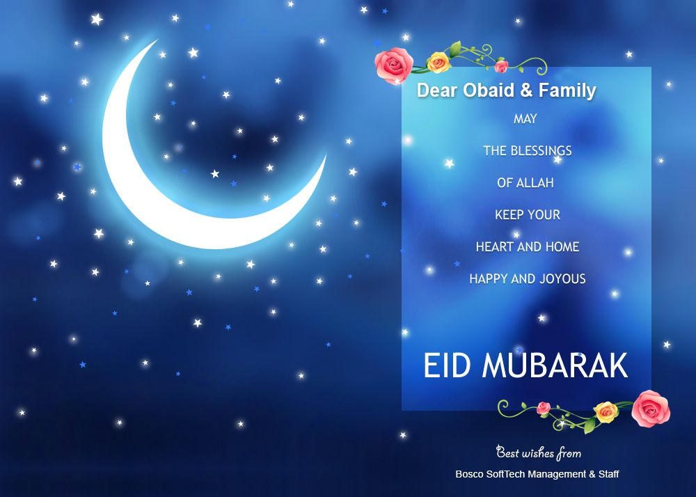eid mubarak invitaions eid mubarak wallpaper eid greetings eid mubarak greeting cards eid mubarak greeting cards