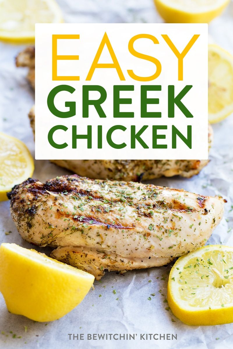 Easy Greek Chicken The Bewitchin Kitchen Recipe Greek Chicken Recipes Greek Chicken Baked Greek Chicken