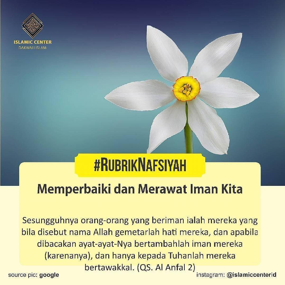 . Merawat Iman IslamicCenterId IslamicCenterId