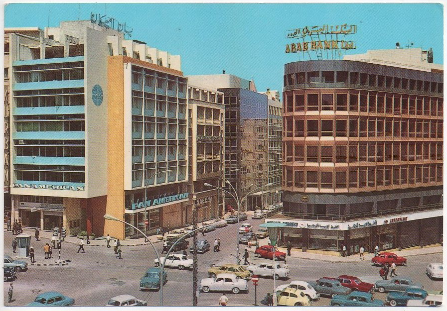 Wonderful image of Riad El Solh Square [1960s} in Beirut with Pan Am  office, from oldbeirut.com http://oldbeirut.com/post/8581533