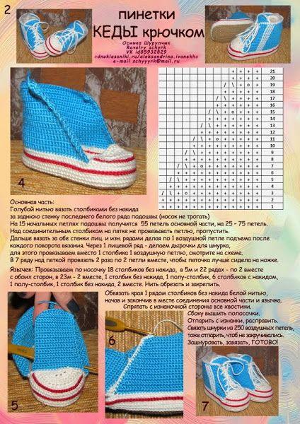 http://club.osinka.ru/topic-48383?p=8409071#8409071 | Heklane patike ...