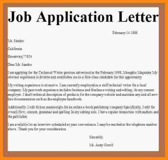 Job Application Email Template Template Pinterest Application