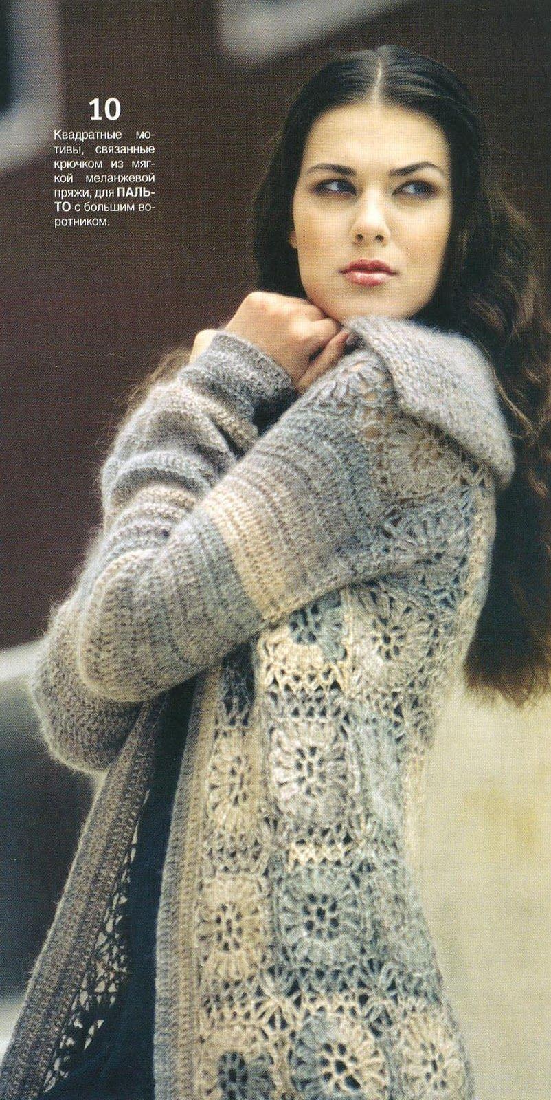 TAPADO | crochet | Pinterest | Proyectos de ganchillo, Sacos tejidos ...