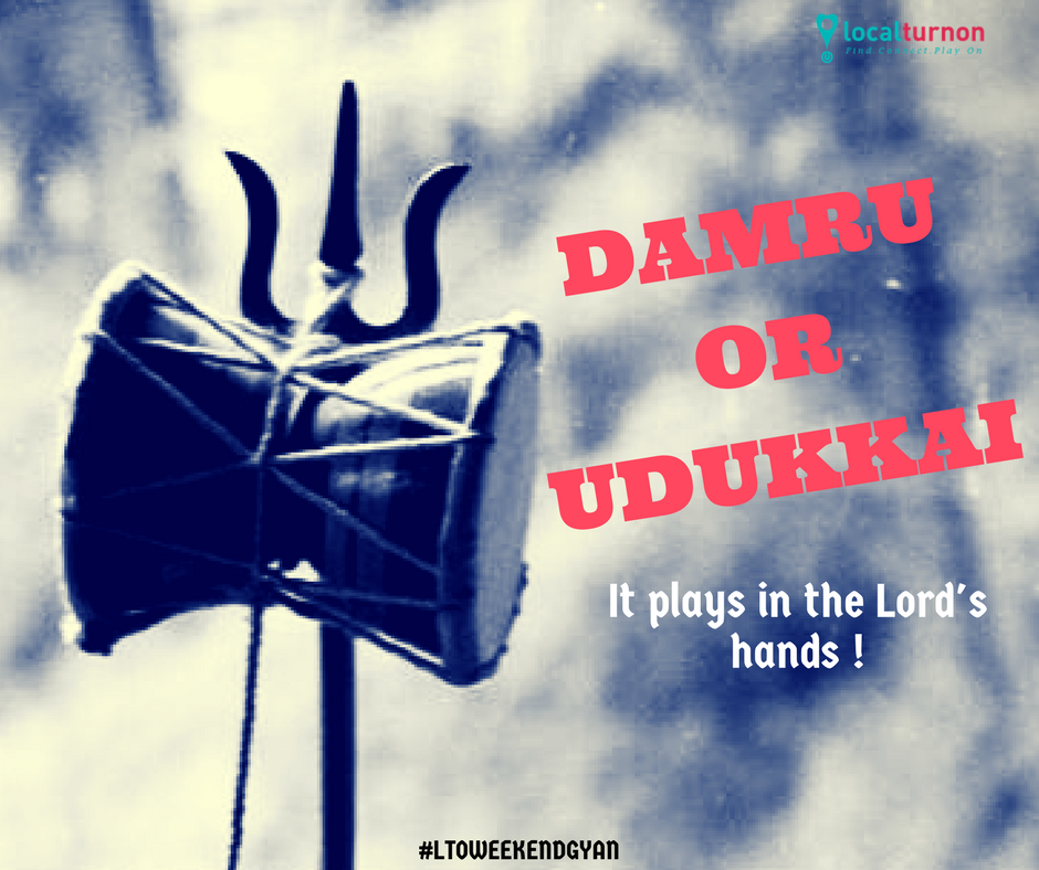Its all #plays in the #LORD's #hands ! The #damru of Lord Shiva also