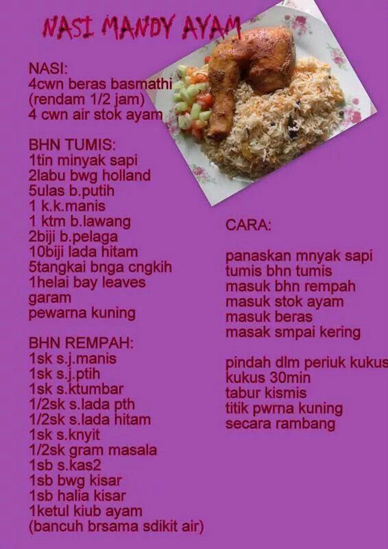 Nasi Mandy Ayam Malaysian Food Food Recipes