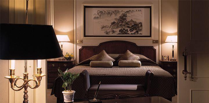 Shenzhen Hotel Suites