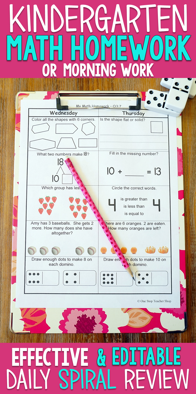 Kindergarten Math Homework | Kindergarten Math Review ENTIRE YEAR ...