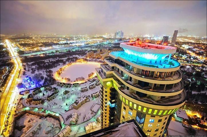 Sparrow Hills, Moscow, Russia.