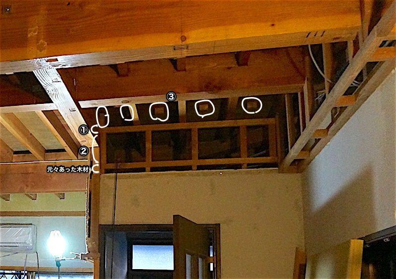部屋の天井を抜いた後の補修 間仕切り壁を作るための下地を組む