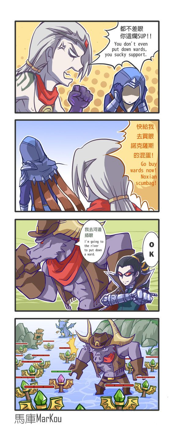Pin By Miku On League Of Legends Funny League Of Legends Comic League Of Legends Talon Lol League Of Legends