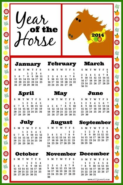 Year Of The Horse Free Printable 2014 Calendar Year Of The Horse