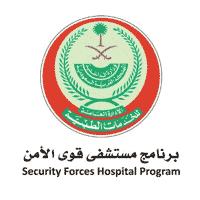متابعات الوظائف مستشفى قوى الأمن يعلن عن توفر وظائف شاغرة لحملة الثانوية العامة فما فوق وظائف سعوديه شاغره Sports