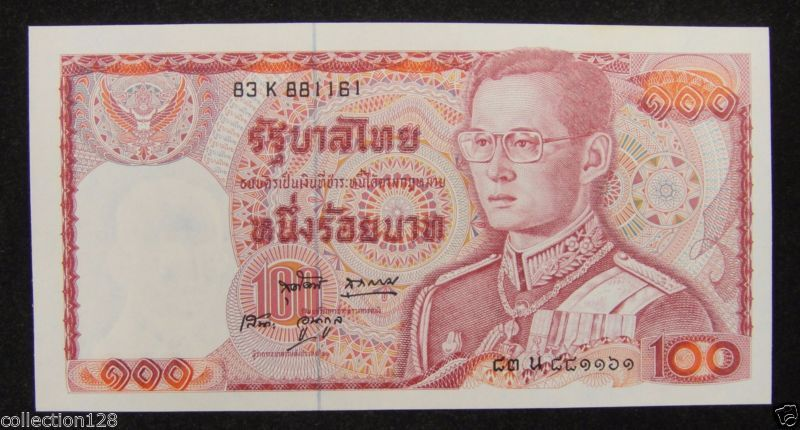 Pin By Financializer On Business Finance Paper Money Thailand