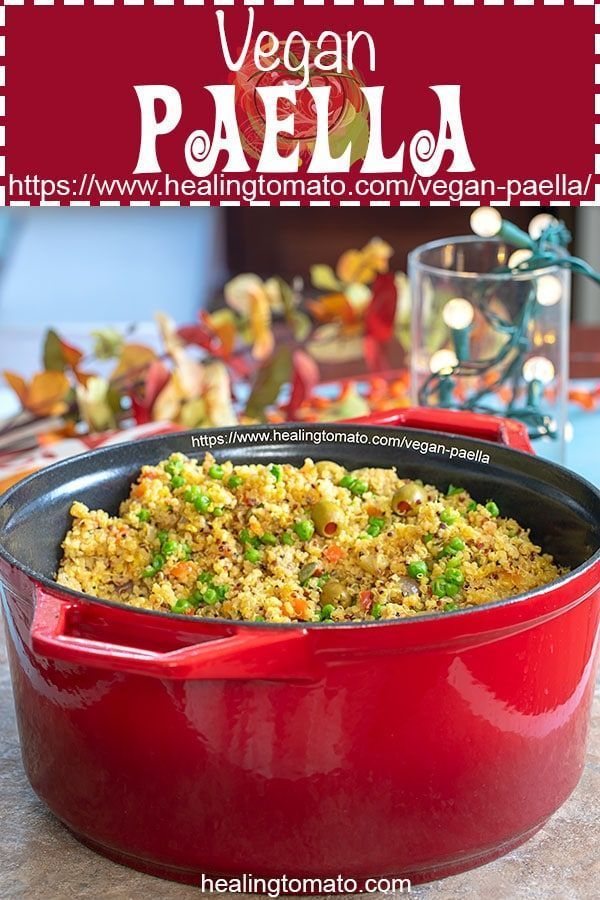 Vegan Paella With Quinoa