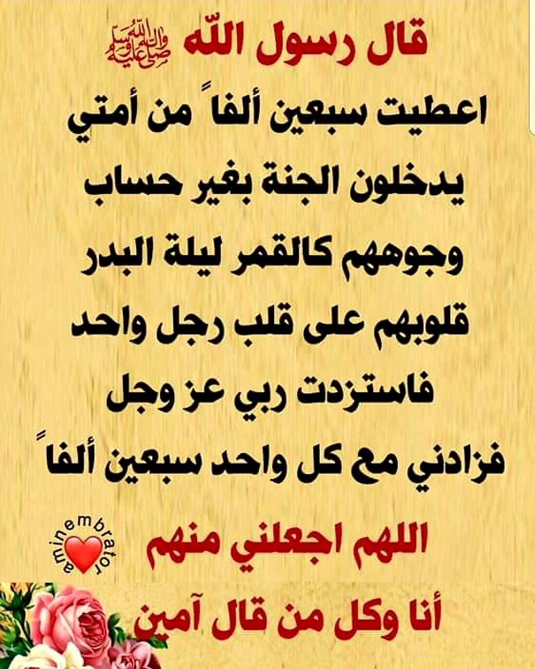 Pin By The Noble Quran On I Love Allah Quran Islam The Prophet Miracles Hadith Heaven Prophets Faith Prayer Dua حكم وعبر احاديث الله اسلام قرآن دعاء Arabic Calligraphy Quotes
