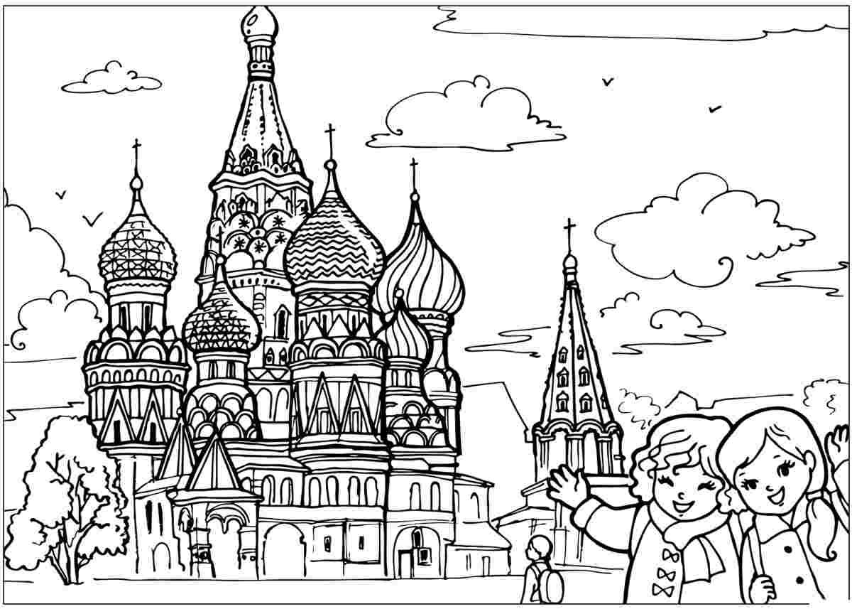 Russian Coloring Pages For Kids