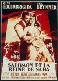 gratuitement salomon et la reine de saba
