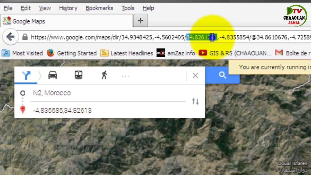 How to get x y coordinates values from google maps how to get x y coordinates values from google maps gumiabroncs Choice Image