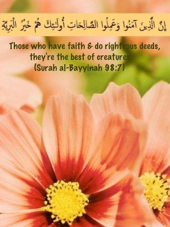 Quar An Islam With Images Quran Verses Islam Beliefs Quran