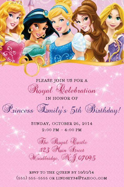 Disney Princess Invitations Printable DIY By QualityDesignsKathy Birthday Party Theme