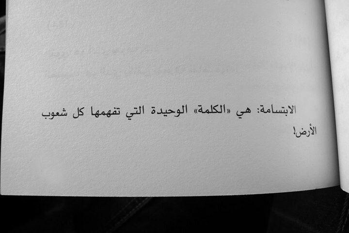 #Arabic #qoutes