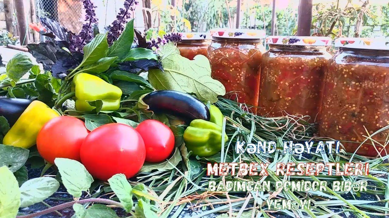 Selskaya Zhizn Podgotovka K Zime Ikra Iz Baklazhanov Blyudo Iz Baklazha Vegetables Tomato Food