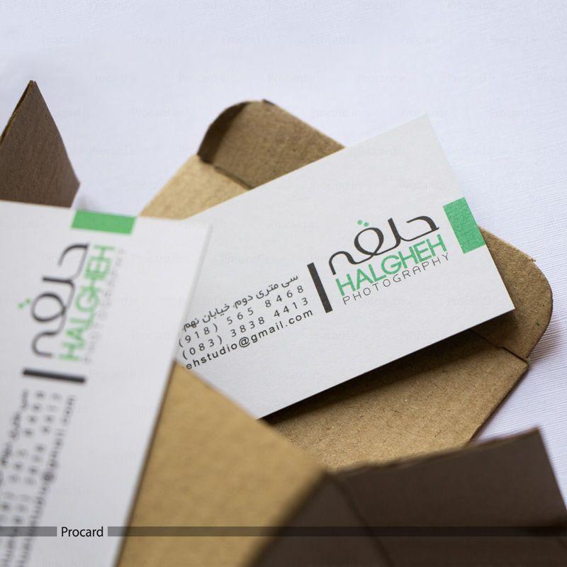More info: www.procard.ir business card print online procard.ir کارت ...