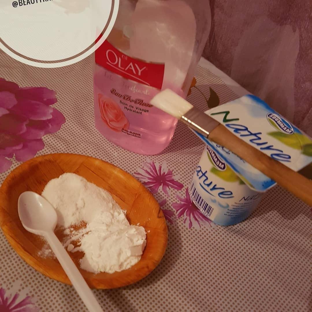 ماسك لتبيض البشرة وتوحيدها من اول استعمال Ice Cream Cream Desserts