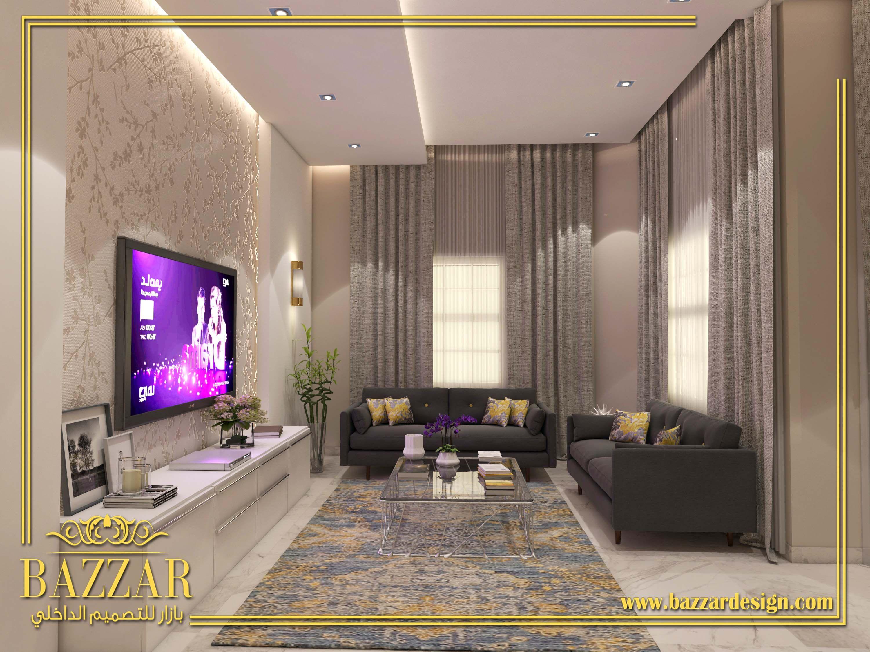 غرفة معيشة بازار للتصميم الداخلي و الديكور Living Room Designs Modern Kitchen Lighting Modern Living Room