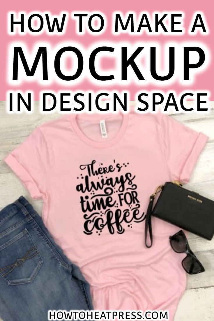 How To Make A Mock Up In Cricut Design Space #cricutvinylprojects