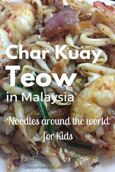 Char kuay teow in ma mein blog tumblr tumblr pinterest char kuay teow in ma mein blog tumblr forumfinder Images