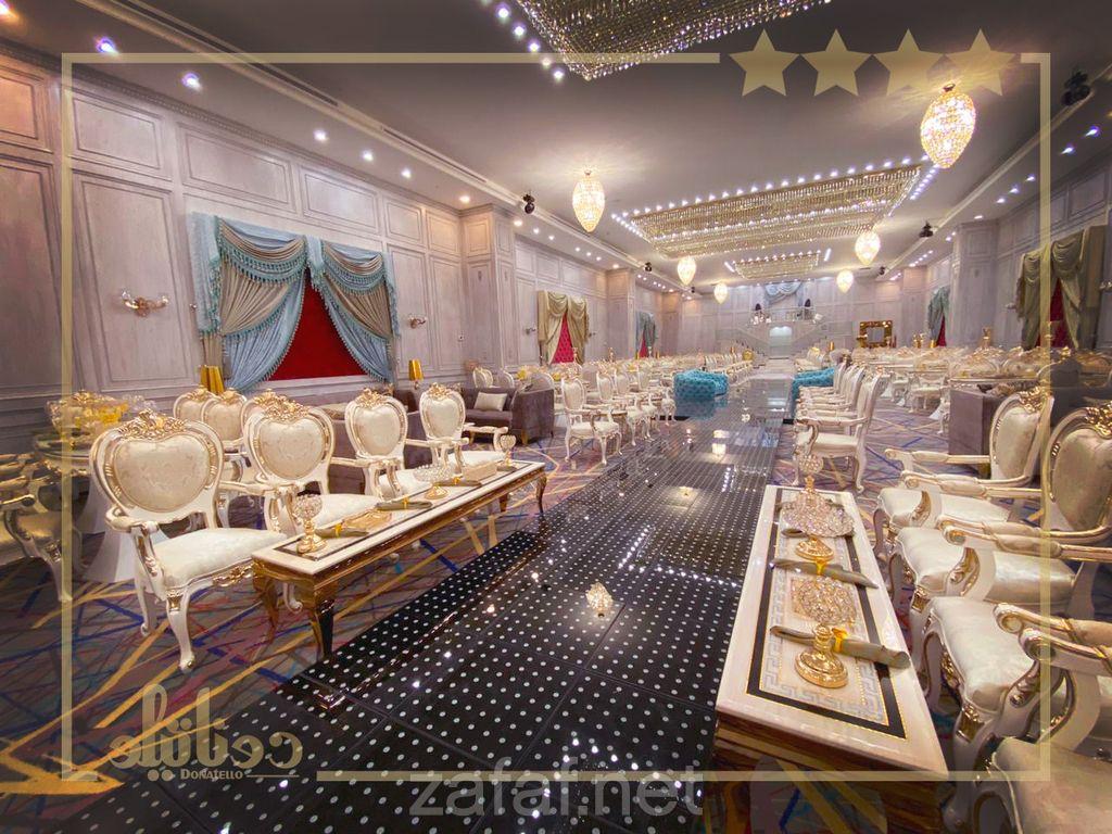 فندق دوناتيلو الفنادق جدة Table Decorations Home Decor Hotel