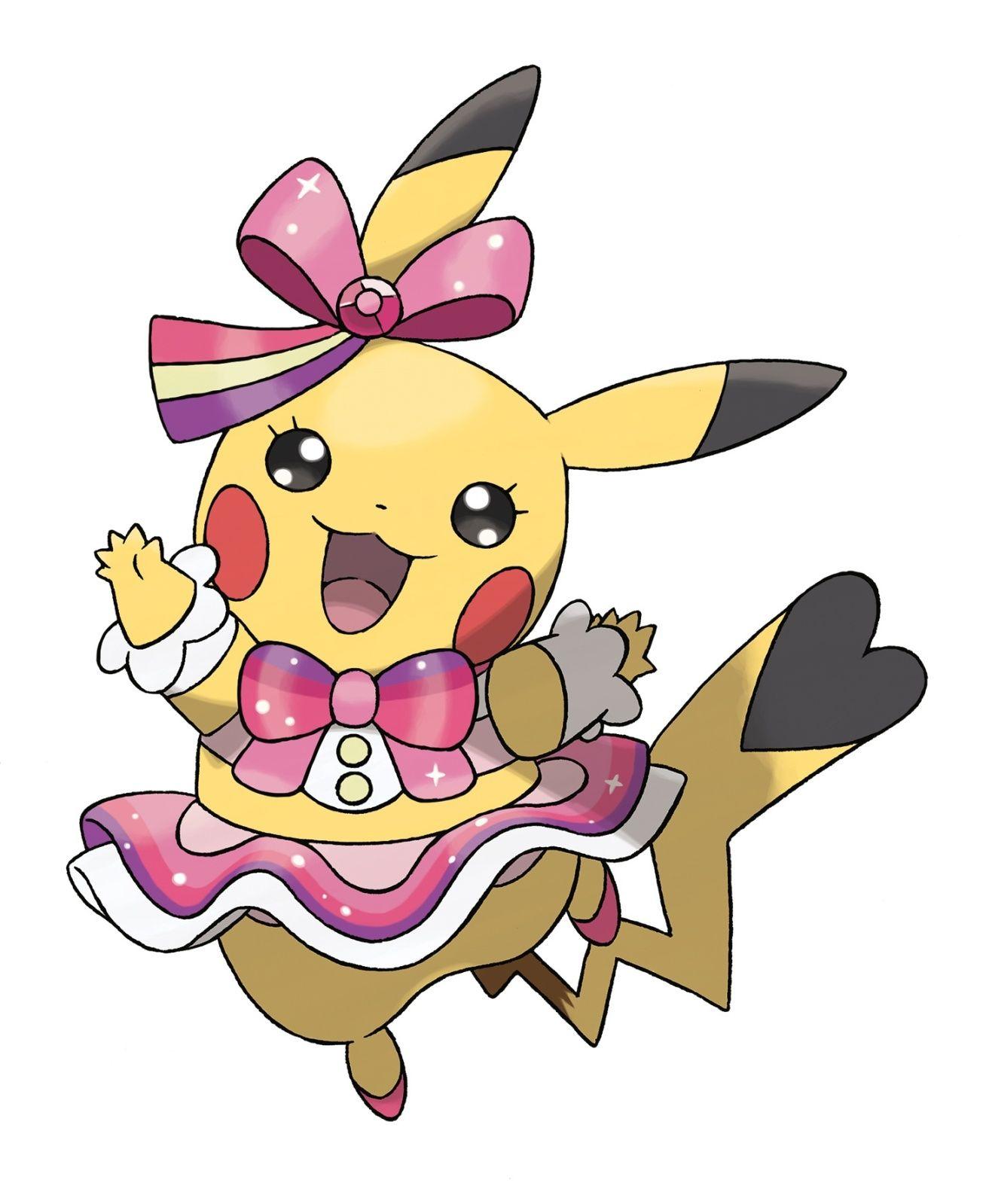 pikachu wearing pokemon costumes - google search | pokemon