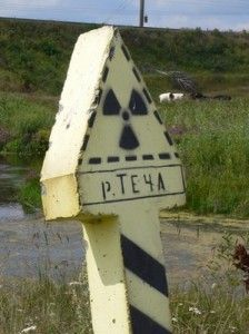 5 Worst Russian Nuclear Accidents Of All Time Nuclear Nuclear