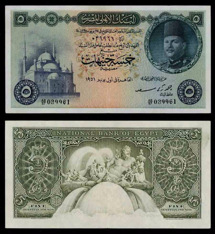 Currency 1951 Egypt Five Pounds National Bank Of Egypt Pick Number 25b Signed Saad Beautiful Extremely Fine Banknote Bank Notes Egypt Paper Currency