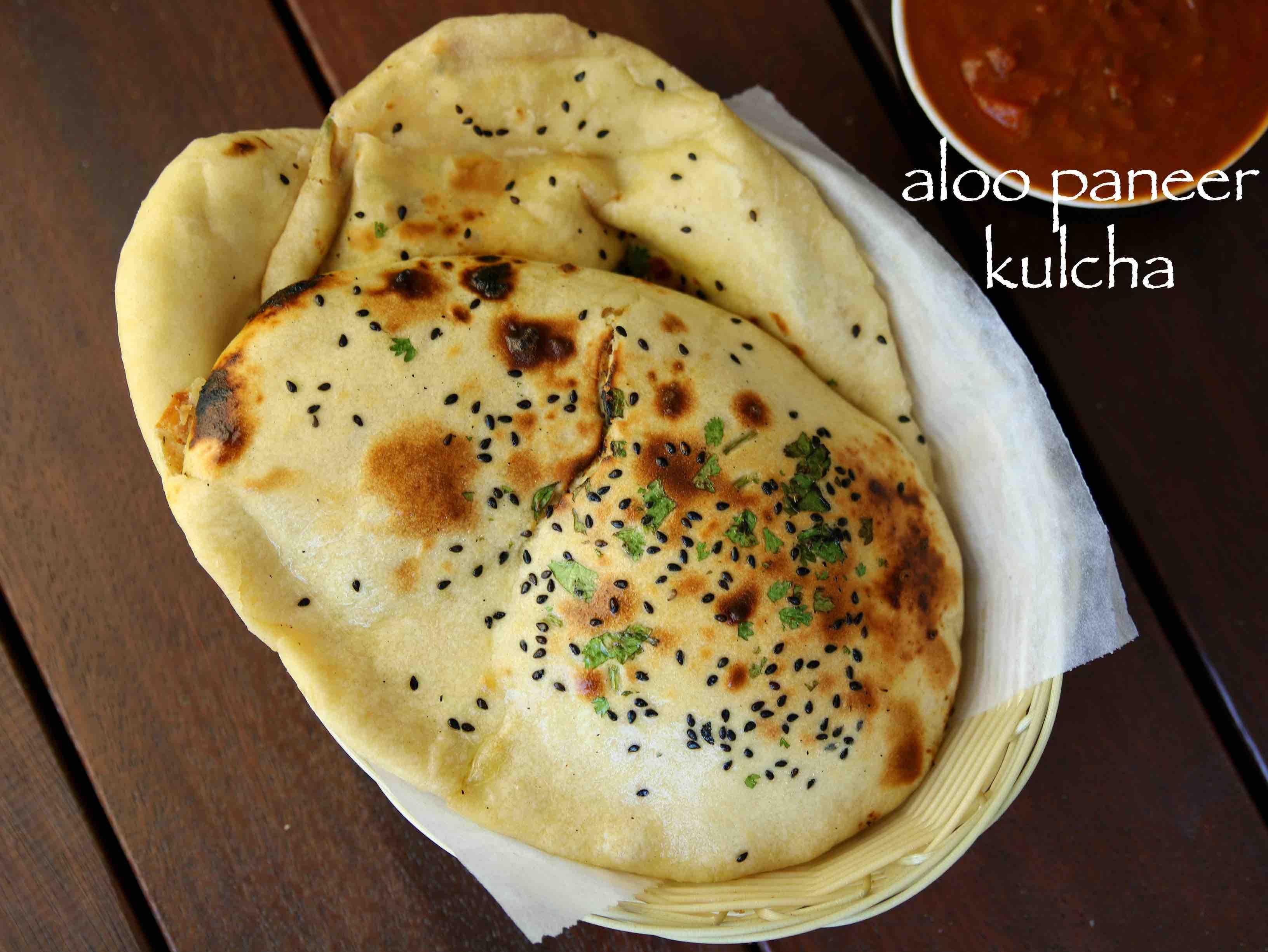 Recipe Kulcha
