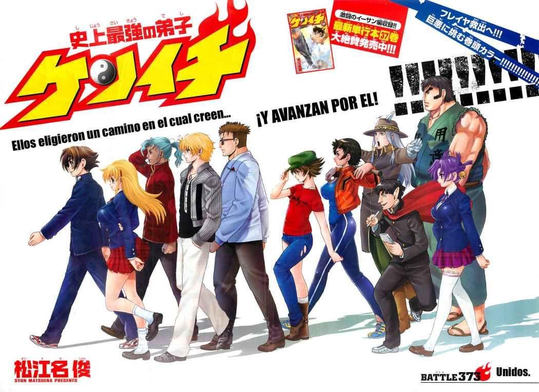 Manga Kenichi El Discipulo mas Fuerte de la Historia Capítulo 373 Página 3