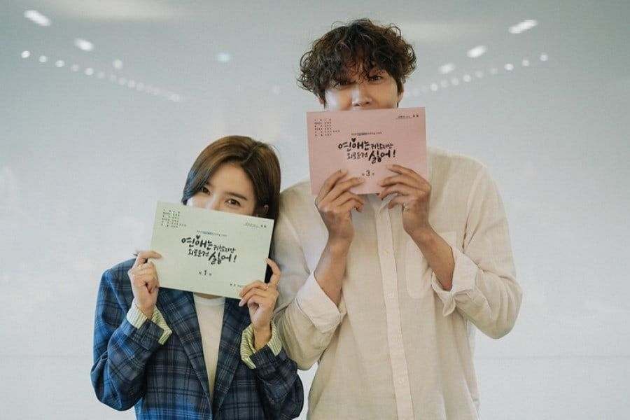 Kim So Eun, Ji Hyun Woo, And More Attend First Script Reading For Upcoming Romance Drama