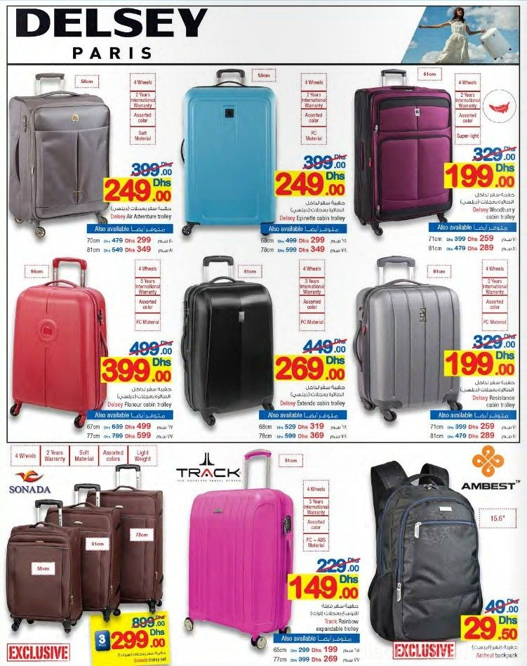 Carrefour Travel Bags Offers - https://discountsales.ae/fashion ...