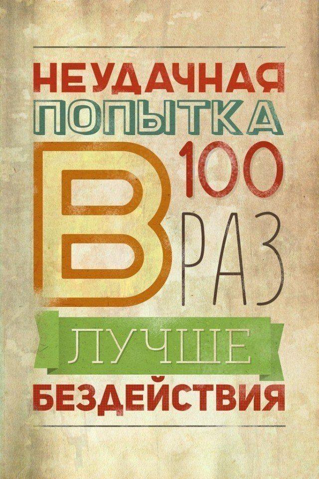 11200b9f99fc7db94b9d1990e0162a9b.jpg (640×960)