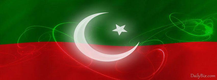 Essay on tehreek e pakistan main talba ka kirdar