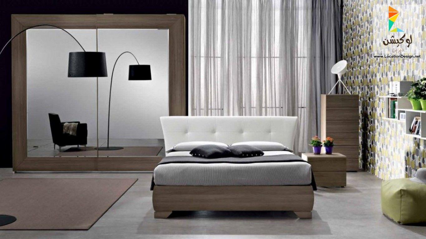 احدث تصميمات غرف نوم كاملة للعرسان موديل 2017 2018 لوكشين ديزين