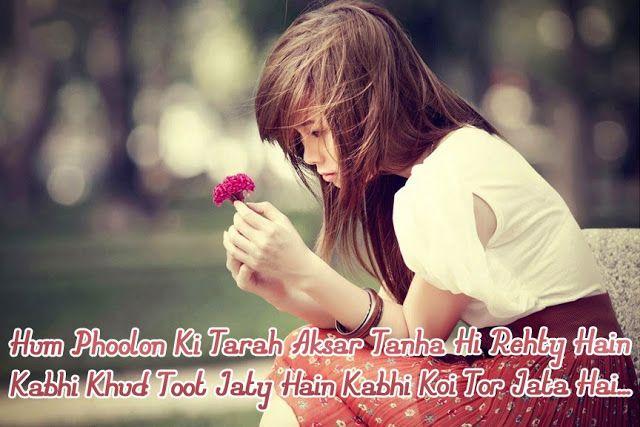 Sad Love Hindi Shayari For Girlfriend Hd Picture Images Sunil