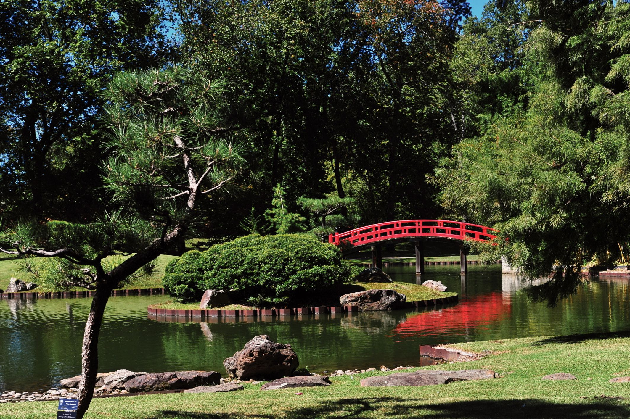 Charmant Japanese Garden At The Memphis Botanic Garden Where I Visited Frequently As  A Child. I