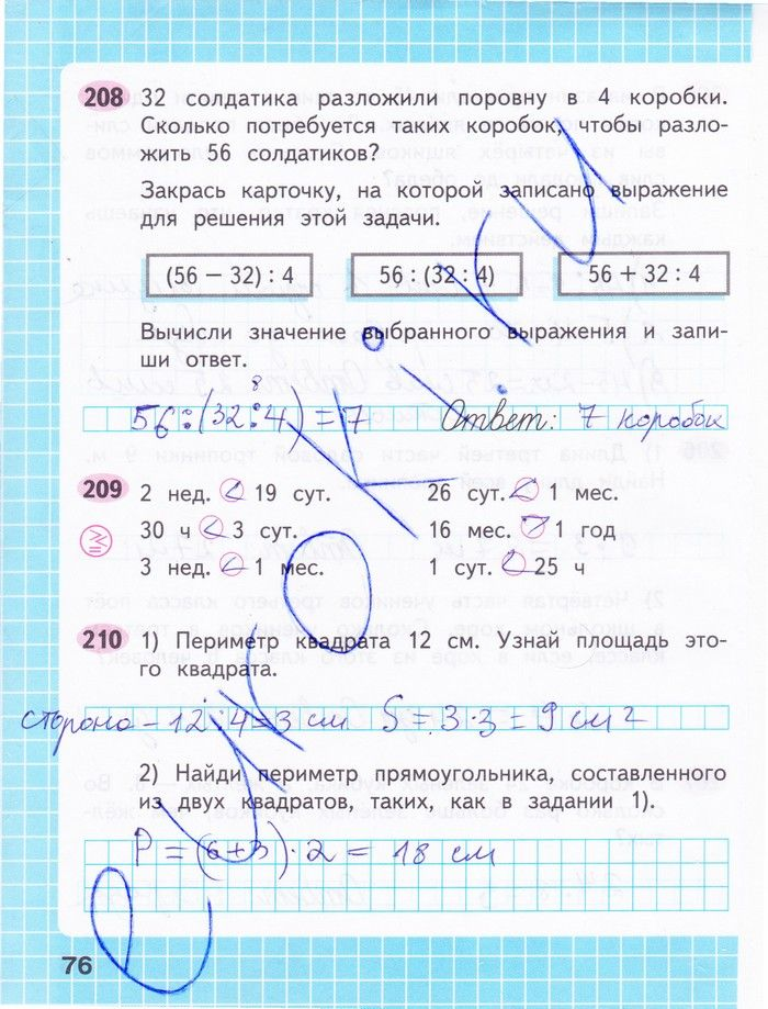 Гдз по физике 8 класс генденштейн кайдалов онлайн спиши ру