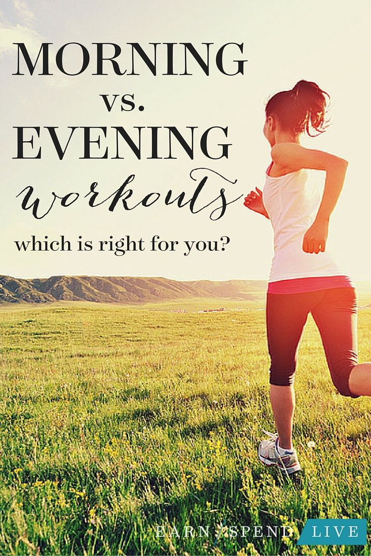 exercise in the morning vs evening Believe it or not, morning workouts impact the body differently than evening workouts scholarly research helps to show the difference between the two.