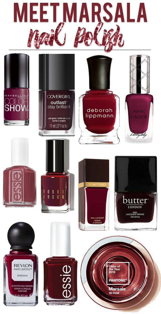 Marsala color of the year 205 | Косметика | Pinterest