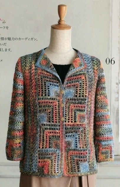 CROCHET JACKET. FREE PATTERN. | Бабушкин квадрат | Pinterest ...